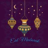 Eid Mubarak greetings. Illustration with decorative and ornamental lanterns vector illustration