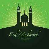 Eid Mubarak Greetings Stock Photos