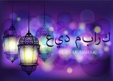 Eid Mubarak-groetachtergrond Ramadan Kareem Royalty-vrije Stock Afbeelding