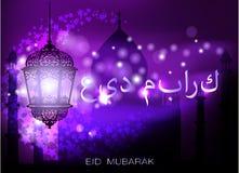 Eid Mubarak-groetachtergrond Ramadan Kareem Stock Foto's