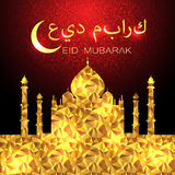 Eid Mubarak-groetachtergrond Ramadan Kareem Royalty-vrije Stock Fotografie