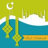 Eid Mubarak Gruß-Karte Lizenzfreies Stockfoto