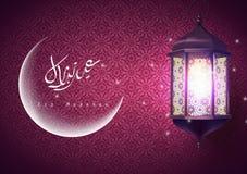 Eid Mubarak-Grußkarte mit Halbmond und hängender arabischer Laterne vektor abbildung