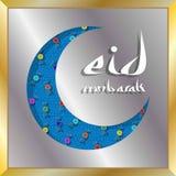Eid mubarak hälsning med den växande månen och godisar för muslimH Fotografering för Bildbyråer