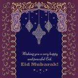 Eid Mubarak hälsningar stock illustrationer