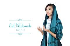 Eid Mubarak H 1437 fotografia stock libera da diritti
