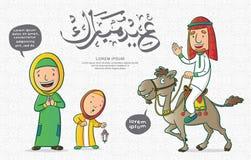 Eid Mubarak h?lsningskort vektor illustrationer