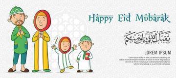 Eid Mubarak h?lsningskort royaltyfri illustrationer