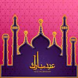 Eid Mubarak Happy Eid-achtergrond met Islamitische Moskee stock illustratie