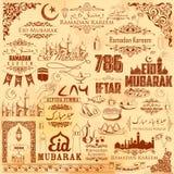 Eid Mubarak (Happy Eid) background Royalty Free Stock Image