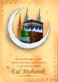 Eid Mubarak (Happy Eid) background Royalty Free Stock Photo