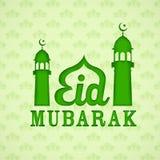 Eid Mubarak (Happy Eid) background Stock Images