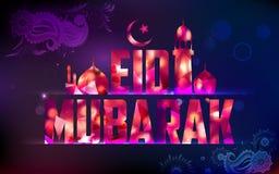 Eid Mubarak (Happy Eid) background Royalty Free Stock Photography