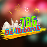 Eid Mubarak (Happy Eid) background Royalty Free Stock Photos