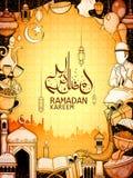 Eid Mubarak Happy Eid background for Islam religious festival on holy month of Ramazan Stock Images