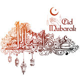 Eid Mubarak Happy Eid greetings in Arabic freehand with mosque Stock Images