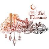 Eid Mubarak Happy Eid-groeten in Arabische uit de vrije hand met moskee Stock Afbeeldingen