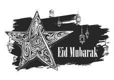 Eid Mubarak Happy Eid-groeten in Arabische uit de vrije hand met moskee Stock Afbeelding