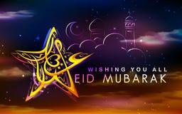 Eid Mubarak Happy Eid-groeten in Arabische uit de vrije hand met moskee stock illustratie