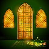 Eid Mubarak Happy Eid-groeten met Arabische verfraaide gouden poortachtergrond voor Islam godsdienstig festival op heilige maand vector illustratie