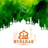 Eid Mubarak Happy Eid hälsningar med moskén royaltyfri illustrationer