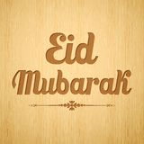 Eid Mubarak (Happy Eid) Royalty Free Stock Image