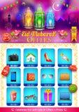 Eid Mubarak (Happy Eid) sale offer Stock Image