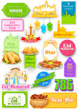 Eid Mubarak (Happy Eid) sale and promotion offer banner Royalty Free Stock Photo