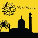 Eid Mubarak. Happy Eid Mubarak Greeting Card Vector Stock Photography