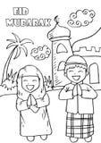Eid Mubarak with happy kids. Greeting card vector illustration