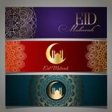 Eid Mubarak headers Royalty Free Stock Images
