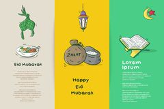 Eid Mubarak heureux illustration stock