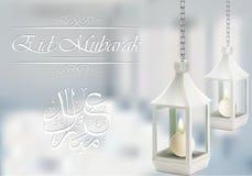 Eid Mubarak with illuminated lamp Stock Image