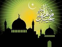 eid mubarak illustration Stock Image