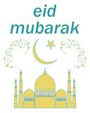 Eid mubarak Royalty Free Stock Image