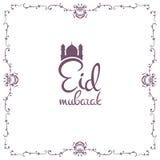 Eid mubarak Illustration. Eid Mubarak handwritten lettering. Vector calligraphy with mosque on white background for your design vector illustration