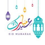 Eid Mubarak  illustration greeting card design. Stock Images