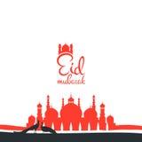 Eid mubarak Illustration. Eid mubarak poster. Illustration of Ramadan Kareem with Arabic mosque and garden with peacocks for the celebration of Muslim community royalty free illustration