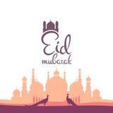 Eid mubarak Illustration. Eid mubarak poster. Illustration of Ramadan Kareem with Arabic mosque and garden with peacocks for the celebration of Muslim community stock illustration