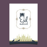 Eid mubarak Illustration. Eid mubarak poster. Illustration of Ramadan Kareem with Arabic mosque and garden with peacocks for the celebration of Muslim community vector illustration