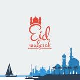 Eid mubarak Illustration. Eid mubarak poster. Illustration of Ramadan Kareem with Arabic mosque and the sea with boats for the celebration of Muslim community Stock Images