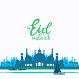 Eid mubarak Illustration. Eid mubarak poster. Illustration of Ramadan Kareem with Arabic mosque and the sea with boats for the celebration of Muslim community Royalty Free Stock Photo