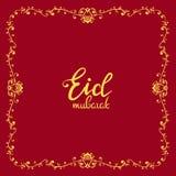 Eid mubarak Illustration. Eid mubarak poster. Illustration of Ramadan Kareem with vintage ornament for the celebration of Muslim community festival. Hand write Stock Images