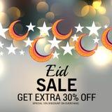 Eid Mubarak ilustração royalty free