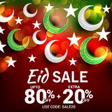 Eid Mubarak ilustração stock