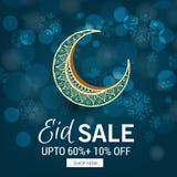 Eid Mubarak ilustração do vetor