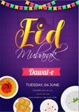 Eid Mubarak invitation card design with delicious foods and venue details. Eid Mubarak invitation card design with delicious foods and venue details on purple royalty free illustration