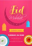 Eid Mubarak invitation card design with delicious foods and venue. Eid Mubarak invitation card design with delicious foods and venue details for Dinner party royalty free illustration