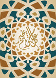 Eid mubarak - islamic background arab background. Eid mubarak - islamic Eid Mubarak festival , beautiful greeting card and background with arabic calligraphy Royalty Free Stock Image