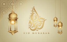 Eid Mubarak islamic design crescent moon, traditional lantern and arabic calligraphy, template islamic ornate greeting card vector. For publication event royalty free illustration
